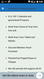 Captcha Typing Jobs High Payout - náhled