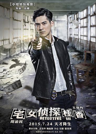 Detective Gui - Trạch Nữ Trinh Thám Quế Hương