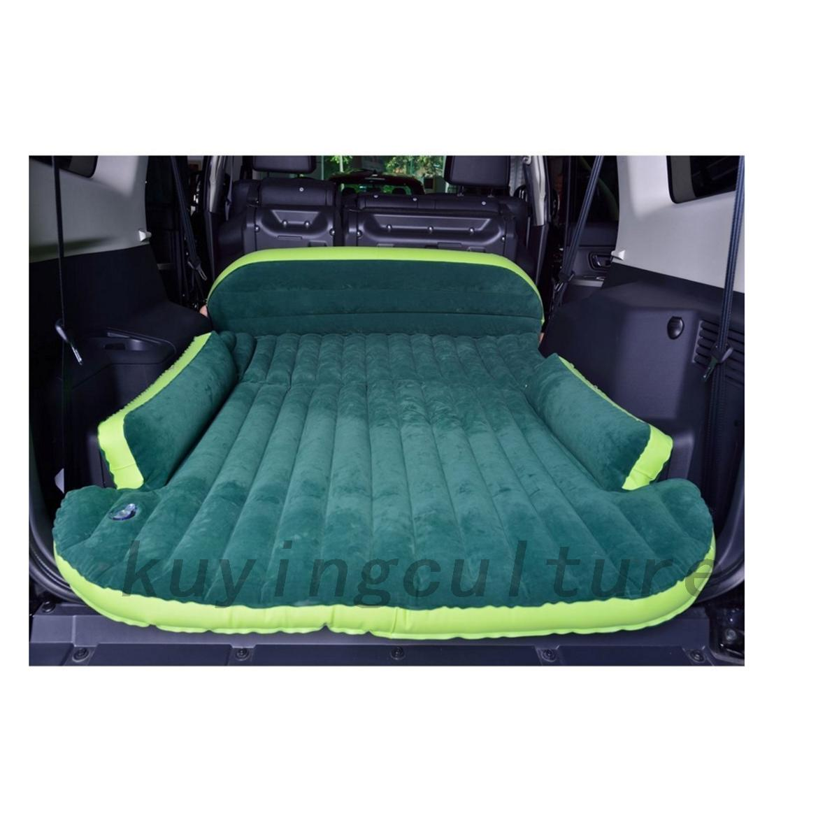 Green Car Travel Thicker Air Mattresses Bed Inflation Back