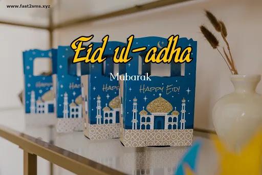 Eid-ul-adha-images-with-name-Eid-Mubarak-name-edit by-Fast2smsxyz