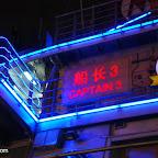 2010-4-30, Shanghai, SISO River Cruise, PTC_0014.jpg