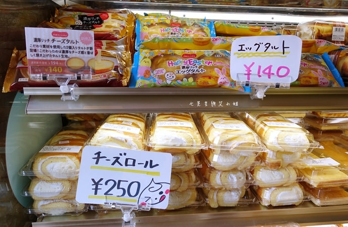 24 東京超便宜甜點 Domremy Outlet 甜點 Outlet