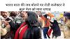 भारत माता की जय बोलने पर लेडी कलेक्टर ने BJP नेता को मारा थप्पड़
