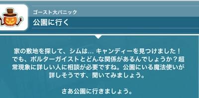 IMG_E8789.JPG