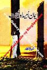 Iman Umeed aur Muhabat by Umera Ahmed