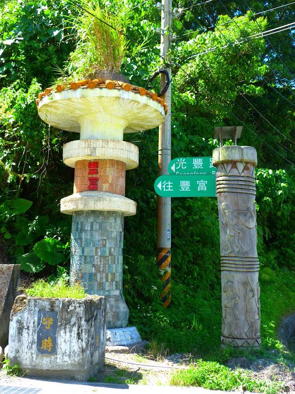 Hualien County. De Liyu lake à Guangfu, Taipinlang ( festival AMIS) Fongbin et retour J 5 - P1240664.JPG