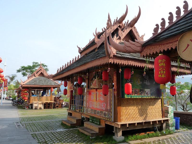 Chine .Yunnan . Lac au sud de Kunming ,Jinghong xishangbanna,+ grand jardin botanique, de Chine +j - Picture1%2B442.jpg
