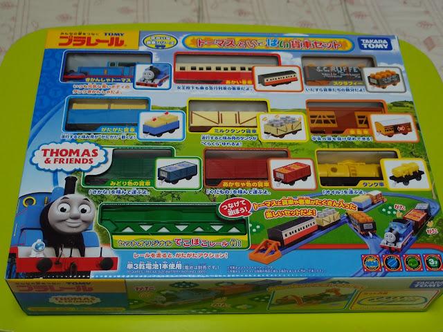 Bộ tàu hỏa Thomas Plarail vận chuyển hàng hóa