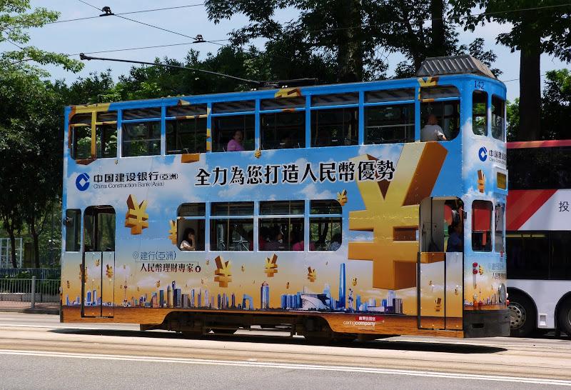 Aller retour a Hong Kong - P1140672.JPG