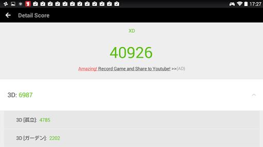 Screenshot 2017 01 30 17 27 43 thumb%25255B2%25255D.png - 【神機】「GPD XDゲームタブレット」レビュー。懐かしのファミコンからドリームキャストまで動作!一生遊べる神Android機【タブレット/ガジェット】