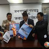 जनगणना तथ्याङ्क २०६८ जलाउने कार्यक्रम सम्पन्न