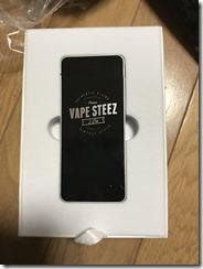 IMG 1866 thumb - 【本体】「VAPE STEEZ VS-1」レビュー。誰でも簡単にVAPEが楽しめるイージーなスターターキット!【VAPE/スターターキット/初心者/電子タバコ】