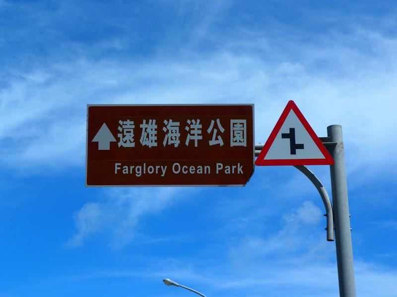 Hualien County. De Liyu lake à Guangfu, Taipinlang ( festival AMIS) Fongbin et retour J 5 - P1240668.JPG