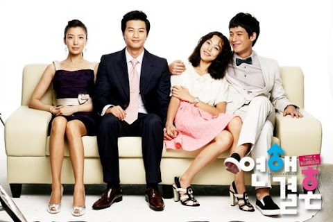 sinopsis drama Love and Marriage - 연애결혼 2008