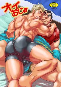 オイおじ!! ~オイがたわわに実ったせいで~- Takeshi Matsu