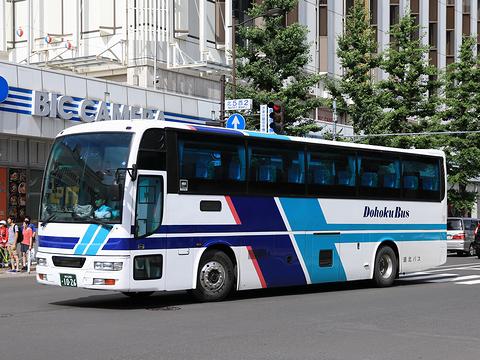 道北バス「流氷もんべつ号」 1026