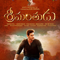 Srimanthudu First Look