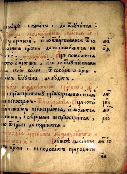 xxx imagen 110