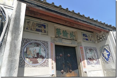 潮州牌坊街 - 甲地巷 Chaozhou Memorial Arch Street - Jiadi Lane