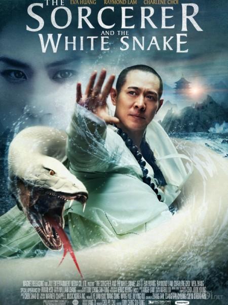 Thanh Xà Bạch Xà - The Sorcerer And The White Snake 2011