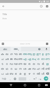 Google Indic Keyboard Apk Download For Android 7