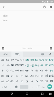 How to Type/Install Hindi Font in Android Mobile