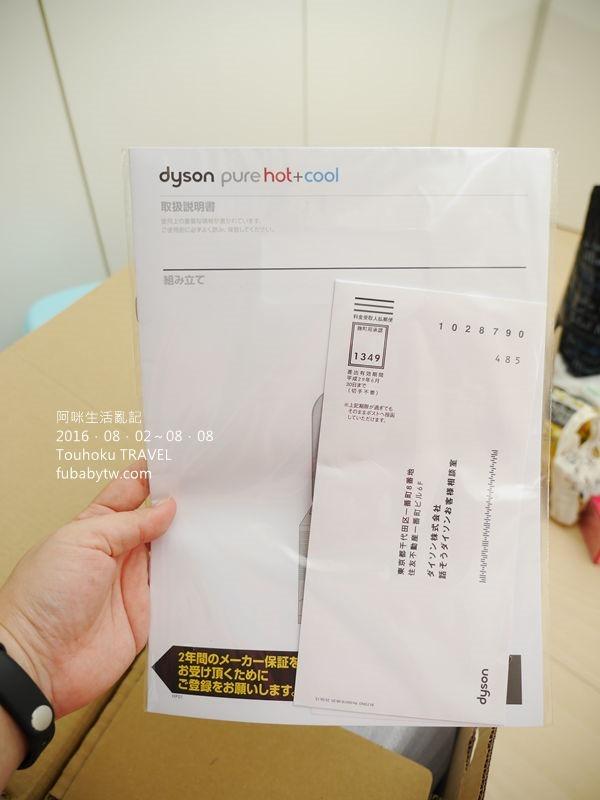 P1150590