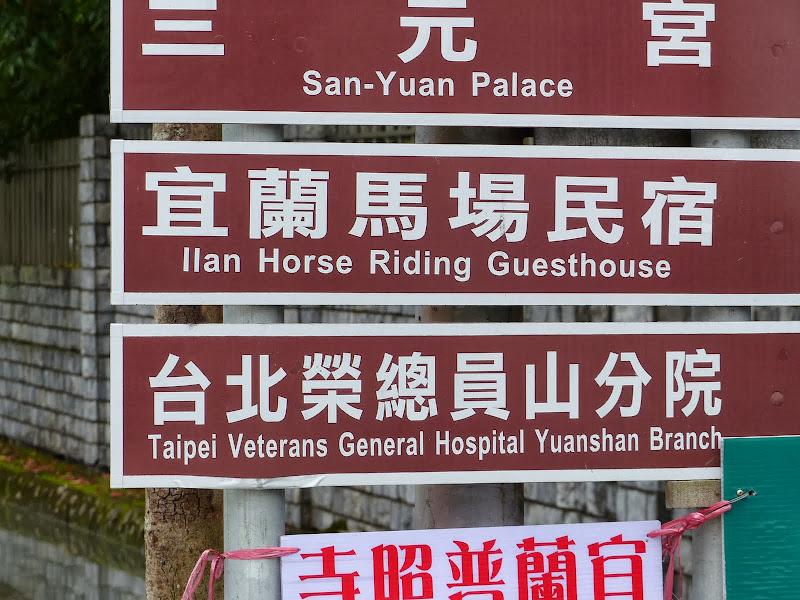 Yilan, Neicheng - P1030379.JPG