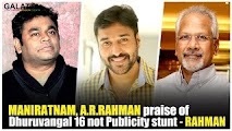 Maniratnam, A.R.Rahman praise of Dhuruvangal 16 not Publicity stunt – Rahman