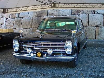 Nissan prince royal limousine