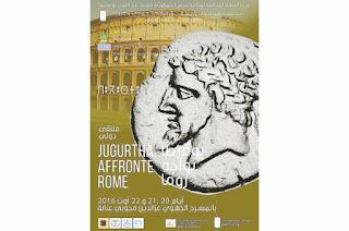 Ouverture samedi prochain à Annaba du colloque «Jugurtha affronte Rome» (HCA)