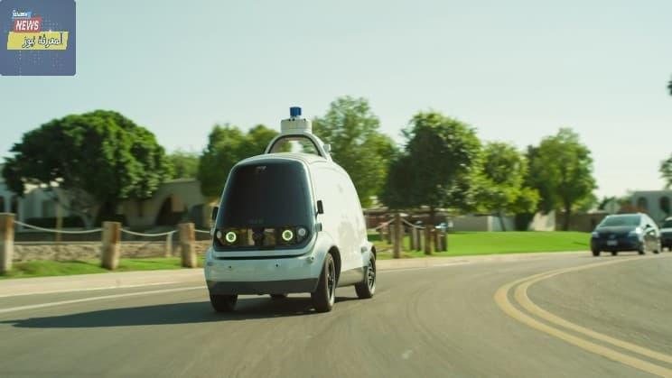 روبوتات توصل الطلبات للمنازل في كاليفورنيا .. لأول مرة في التاريخ