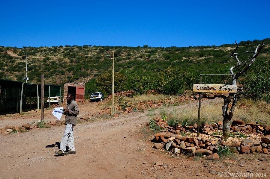 Namibia+2014_062.JPG