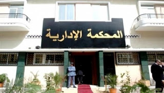 Affaire du rachat du groupe El Khabar : verdict le 13 juillet