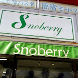 snoberry store in Harajuku in Harajuku, Tokyo, Japan