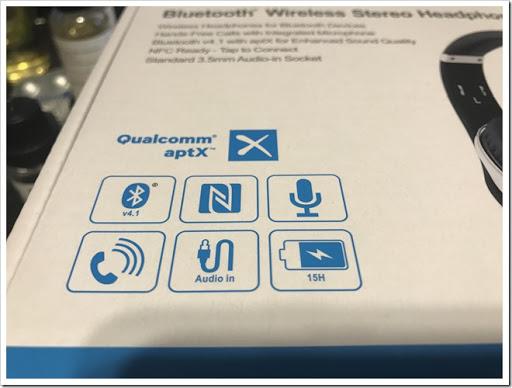 IMG 1953 thumb2 - 【Bluetoothヘッドホン】August Bluetooth 4.1 ワイヤレスヘッドフォン EP640レビュー!遅延ほぼ0で動画や音ゲーもできちゃう超有能!しかも半額セール中!?【ガジェット/Amazon】