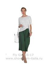 Fly Girl SS17 078.jpg