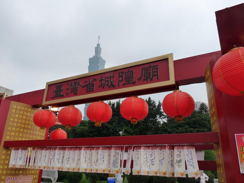 Taiwan .Taipei Lantern Festival - P1150769.JPG