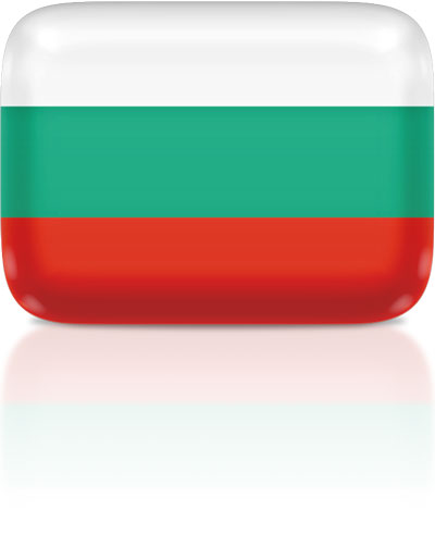 Bulgarian flag clipart rectangular