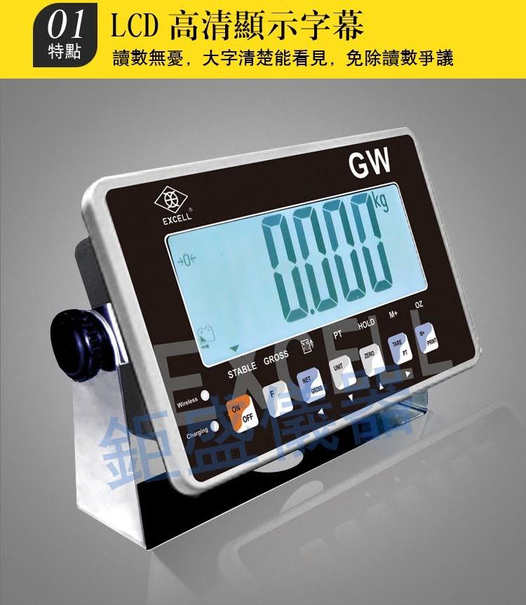 防水GW  計重台秤 (330*450mm)