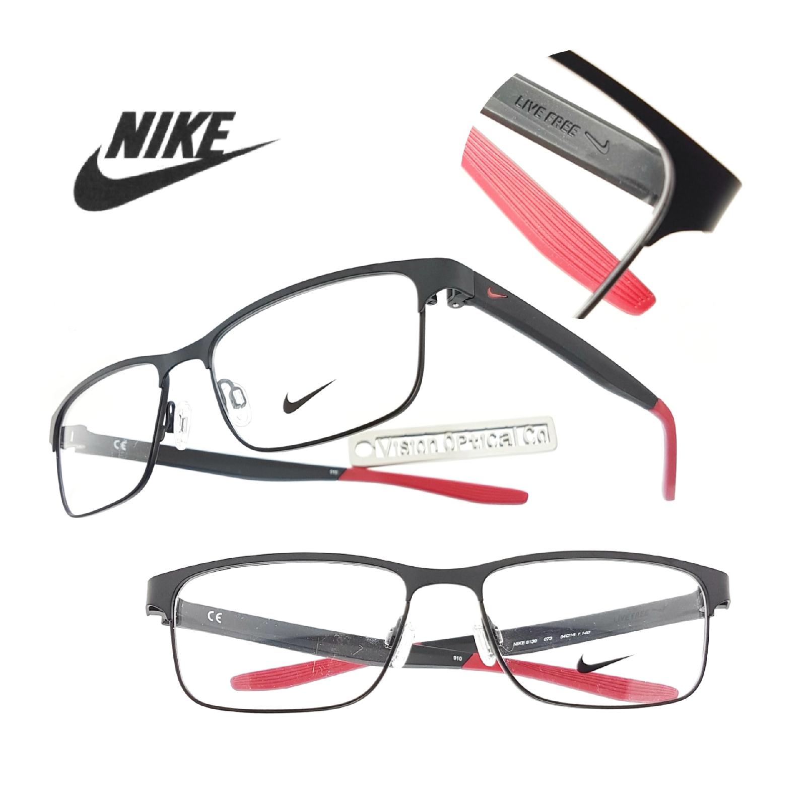 精明眼鏡公司: NIKE 眼鏡