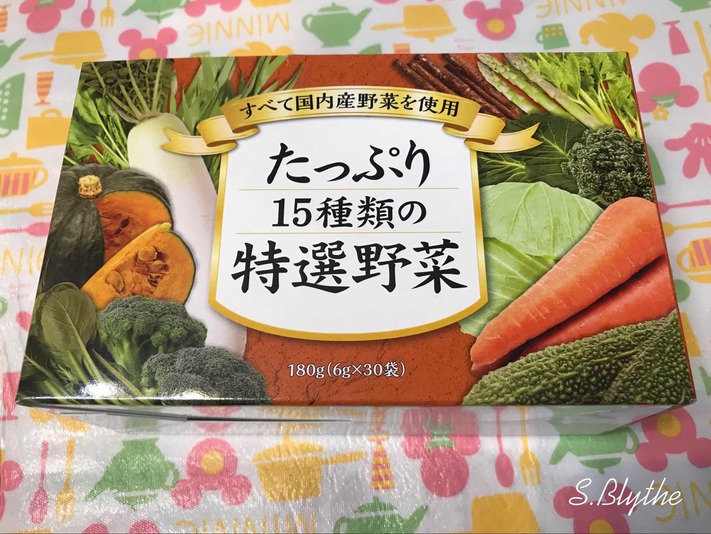 孕婦佳品-日本15種特選野菜粉