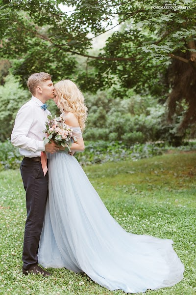 Wedding photographer Mariya Ponomareva (mariapon). Photo of 16.03.2018