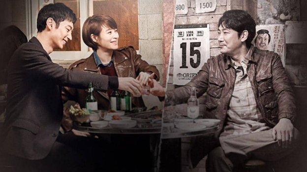 5 film Lee Je Hoon signal