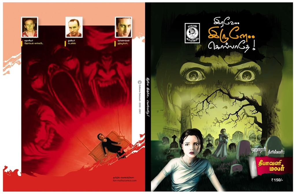 [Lion+Comics+Issue+No+238+Nove+2014+Irave+Irule+Kollathe+Front+Covers%5B3%5D]