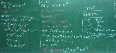 例2-11和例2-12(未定係數解)