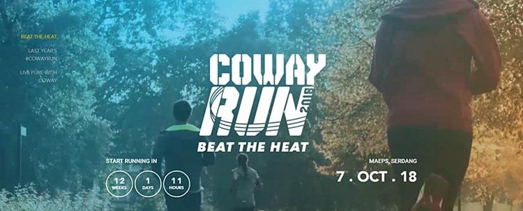 coway_run_2018