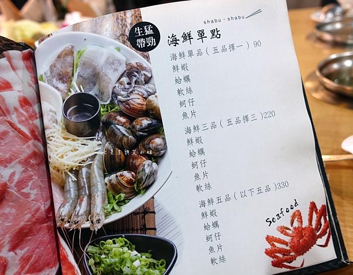 8 沐也日式涮涮鍋