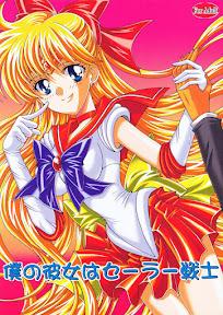 Boku no Kanojo wa Sailor Senshi