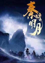 Legend Of Qin / Qin's Moon China Drama